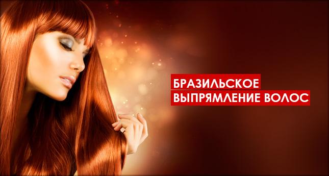 салон красоты атмосфера новокузнецк